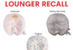 boppy newborn lounger recall